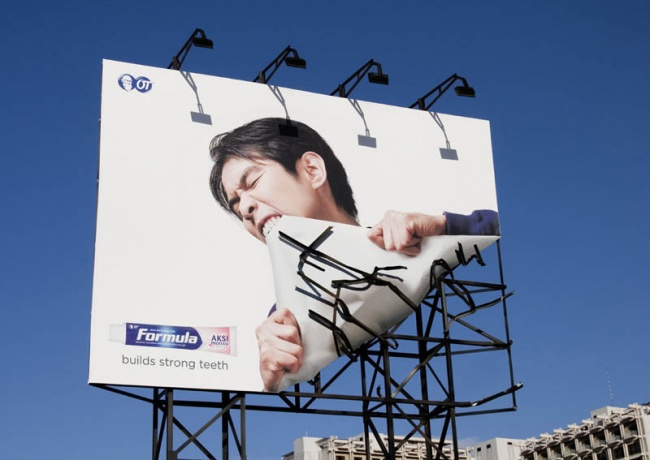 1045005-650-1459579861-creative-funny-billboards-33