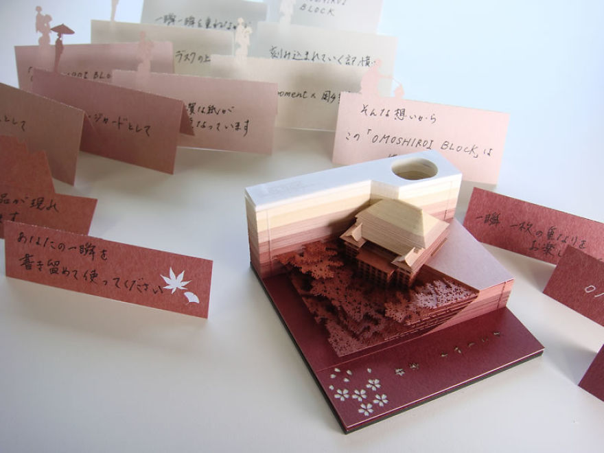 japanese-architecture-landmarks-memo-writing-pad-omoshiro-block-5a5dd904a4a1d__880