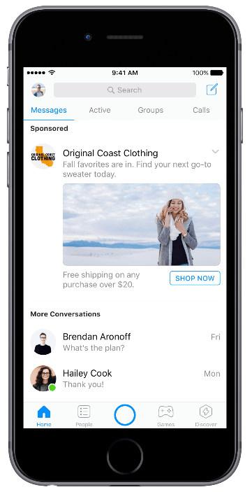 messenger-reklama-12072017-2